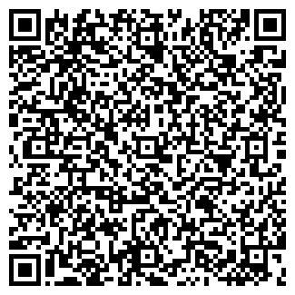 QR-код с контактной информацией организации ДЕКОР ООО
