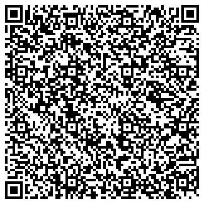 QR-код с контактной информацией организации СБЕРБАНК РОССИИ, ВЛАДИМИРСКОЕ ОТДЕЛЕНИЕ № 8611, ДОПОЛНИТЕЛЬНЫЙ ОФИС № 8611/0056