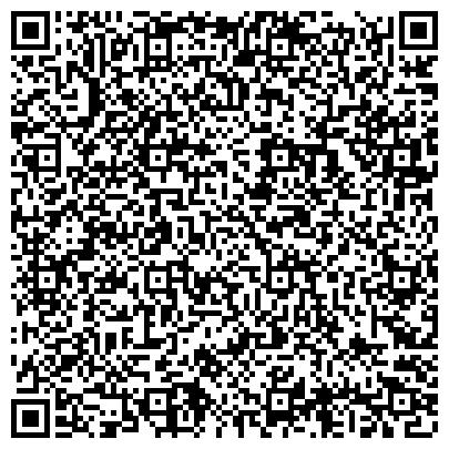 QR-код с контактной информацией организации СБЕРБАНК РОССИИ, ВЛАДИМИРСКОЕ ОТДЕЛЕНИЕ № 8611, ДОПОЛНИТЕЛЬНЫЙ ОФИС № 8611/0168