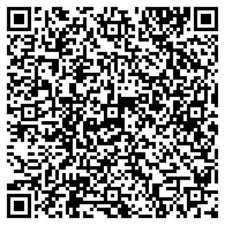 QR-код с контактной информацией организации НАШ ДОМ