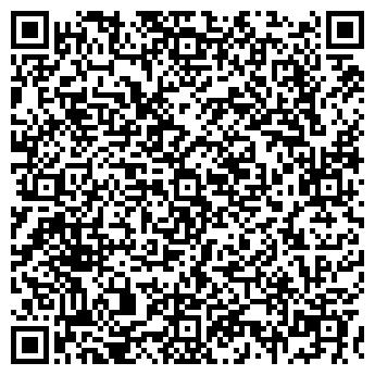 QR-код с контактной информацией организации ДИЗАЙН ЛЮКС ЧУПП