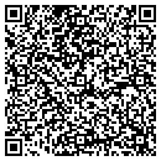 QR-код с контактной информацией организации ДИОНИКС ОДО