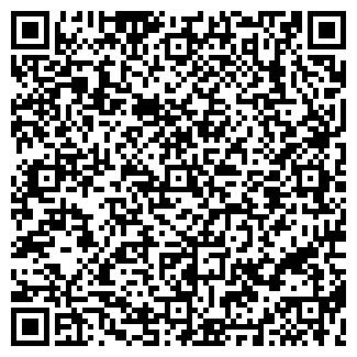 QR-код с контактной информацией организации МАРС-2, ООО
