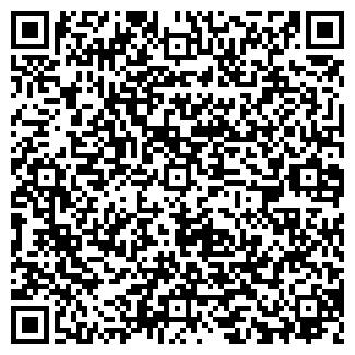 QR-код с контактной информацией организации ПОЖТЕХНИКА