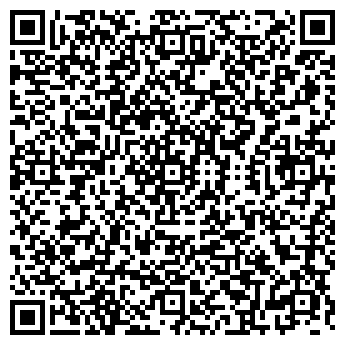 QR-код с контактной информацией организации ДОН-ШИН-ОПТ ЧТУП