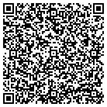 QR-код с контактной информацией организации АЛЕКСАНДР И К