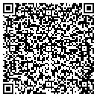 QR-код с контактной информацией организации АЛЛА