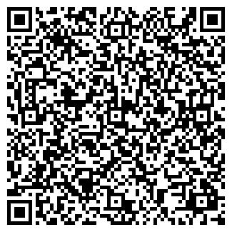 QR-код с контактной информацией организации АЛЬБИОН