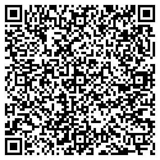 QR-код с контактной информацией организации ДРСУ 56