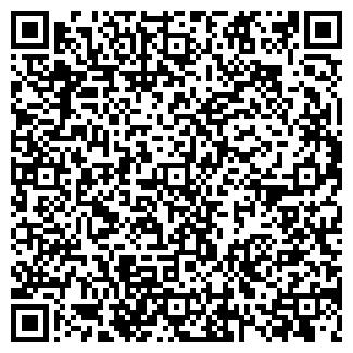 QR-код с контактной информацией организации ДРСУ 171