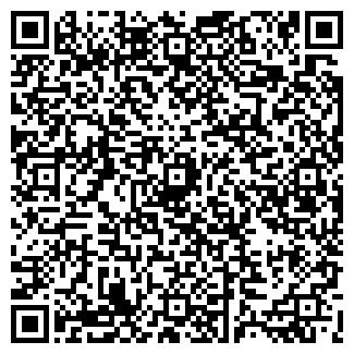 QR-код с контактной информацией организации ДСУ 16