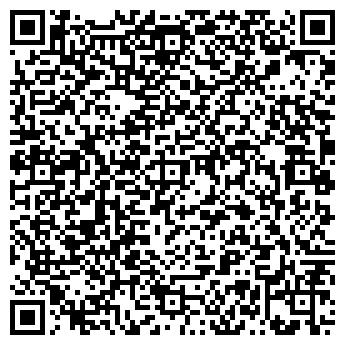 QR-код с контактной информацией организации ИНЖЕНЕР А