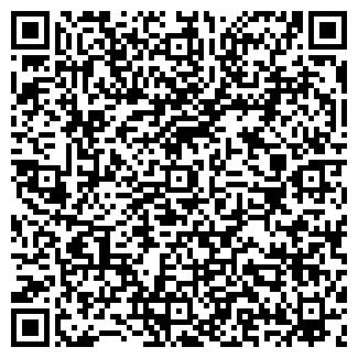 QR-код с контактной информацией организации ДУБРАВА УП