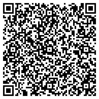 QR-код с контактной информацией организации ДЭУ 72