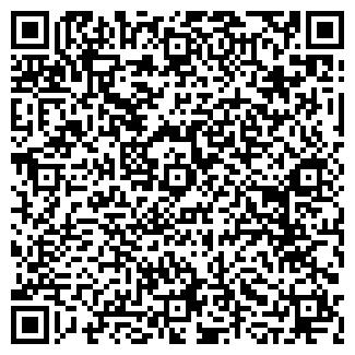 QR-код с контактной информацией организации СЛОБОДА