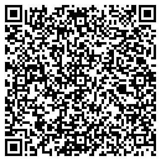 QR-код с контактной информацией организации ТЕРЕМ