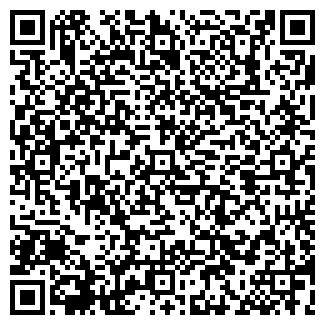 QR-код с контактной информацией организации 33-Й РЕГИОН