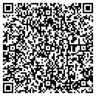 QR-код с контактной информацией организации САТИ