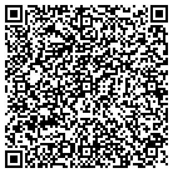 QR-код с контактной информацией организации СЕРВИС-ЭЛИТ