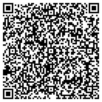 QR-код с контактной информацией организации НИМБ-ПРОЕКТ, ООО