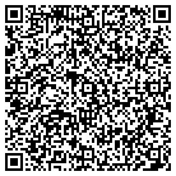 QR-код с контактной информацией организации ПРОЕКТСТРОЙМОНТАЖ