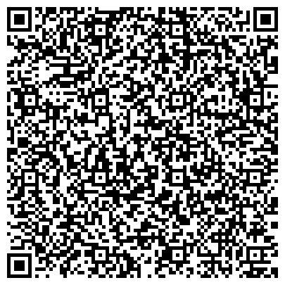 QR-код с контактной информацией организации ДЕПАРТАМЕНТ АРХИТЕКТУРЫ И ГРАДОСТРОИТЕЛЬСТВА ОБЛАСТНОЙ АДМИНИСТРАЦИИ