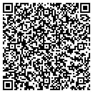 QR-код с контактной информацией организации ИСТЛЕНЬЕВСКИЙ КОЛХОЗ