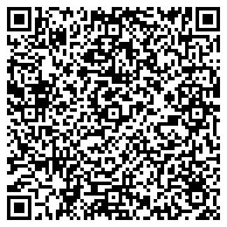 QR-код с контактной информацией организации СПК ДРУЖБА