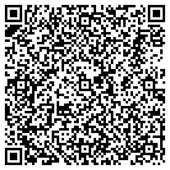 QR-код с контактной информацией организации ДЕТСКИЙ САД № 938
