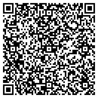 QR-код с контактной информацией организации СПК ПРАВДА