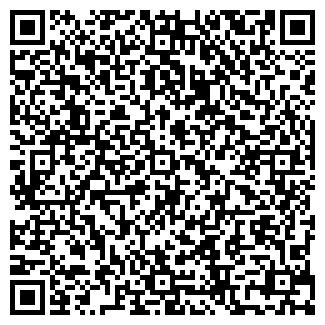 QR-код с контактной информацией организации ЗАО ВЕРНЫЙ ТРУД