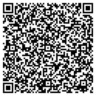QR-код с контактной информацией организации ЗАО СМЫЧКА