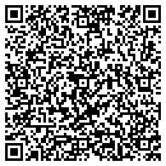 QR-код с контактной информацией организации ИМПЕРФУД ОДО