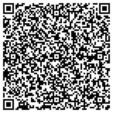 QR-код с контактной информацией организации ТОО ТАТЬЯНА (ПАРИКМАХЕРСКАЯ)