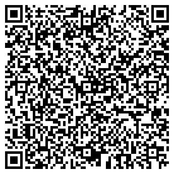 QR-код с контактной информацией организации КАФЕ ДОРОЖНОЕ