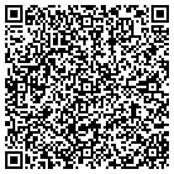 QR-код с контактной информацией организации ВЫШНЕВОЛОЦКИЙ ЛЕСОКОМПЛЕКС
