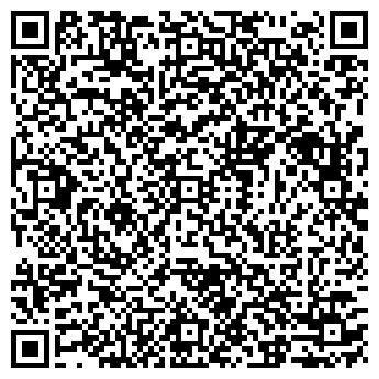 QR-код с контактной информацией организации КАМЕРТОН,, ОАО