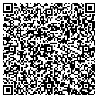 QR-код с контактной информацией организации ТВЕРЬНЕРУДПРОМ, МП
