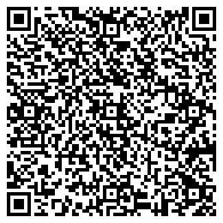 QR-код с контактной информацией организации КАФЕ РОЯЛЬ