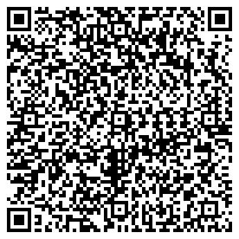 QR-код с контактной информацией организации ОАО ДОРОГИ РОССИИ