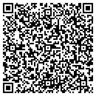 QR-код с контактной информацией организации РОСТОК, ТОО