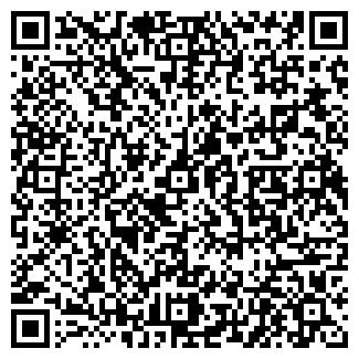 QR-код с контактной информацией организации ПРИВОКЗАЛЬНЫЙ