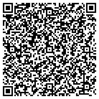 QR-код с контактной информацией организации ВОЛГО-ВЯТСКИЙ БАНК СБЕРБАНКА РФ ВЯЗНИКОВСКОЕ ОТДЕЛЕНИЕ № 8568