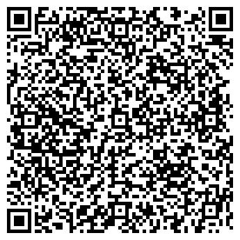 QR-код с контактной информацией организации ВЭБ ГАРАНТ, ООО
