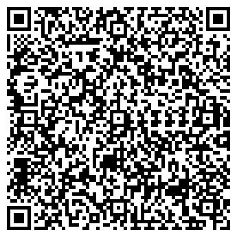 QR-код с контактной информацией организации КЛИМКОН ПТП УП