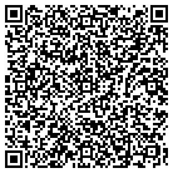 QR-код с контактной информацией организации ВЯЗНИКОВСКИЙ РУС