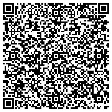 QR-код с контактной информацией организации ЦЕНТР ЖИЛИЩНО-КОММУНАЛЬНОГО ХОЗЯЙСТВА
