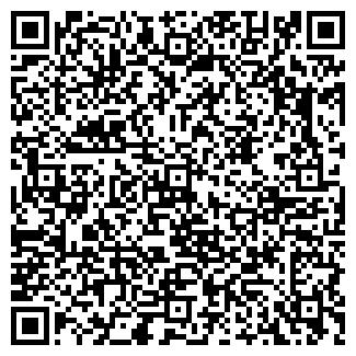 QR-код с контактной информацией организации БУС