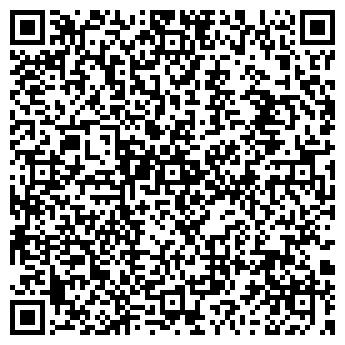 QR-код с контактной информацией организации ТРОИЦКИЙ ВЕСТНИК ГАЗЕТА