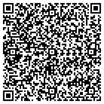 QR-код с контактной информацией организации БЕЗОПАСНОСТЬ ЧОП